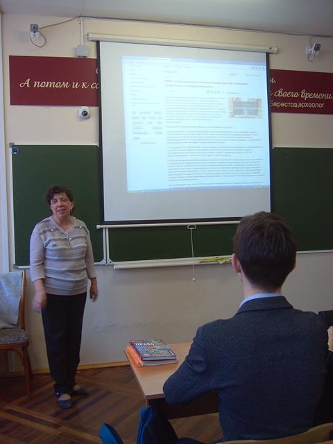 Подготовка к ЕГЭ по истории в 11 классе. Учитель Черникова С.В.