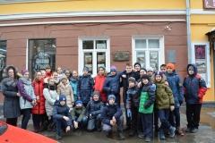 """6 """"М"""" класс и классный руководитель Веселова Т.В. посетили урок в музее"""