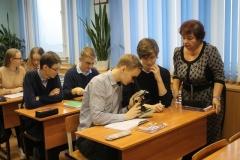 Совершенствование навыков работы с микроскопом. Учитель Бакулина И.А.