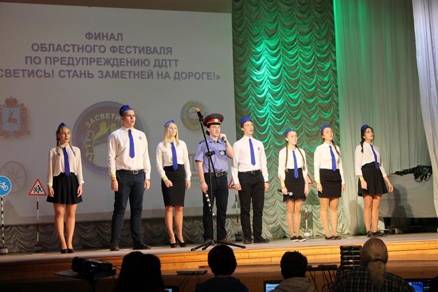 Участники-финала-областного-фестиваля-по-предупреждению-ДДТТ