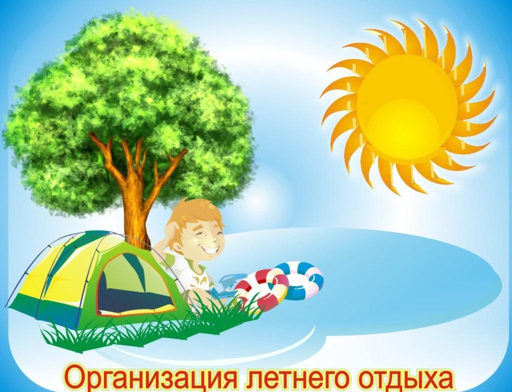 1398938209_s-5-zdorove-otdyh-i-horoshee-nastroenie