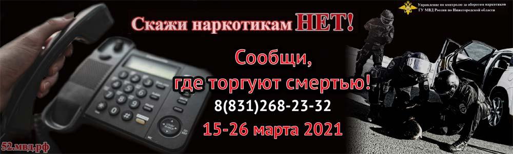 C:\Users\Admin\Desktop\Soobschi_gde_torguyut_smert_yu.jpg