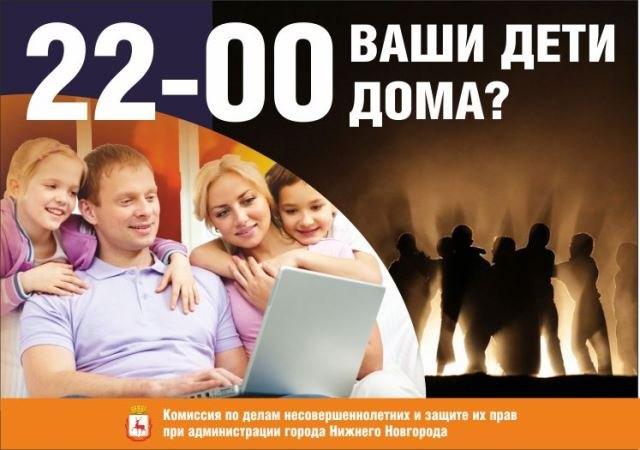 Ваши-дети-дома_3_лицо