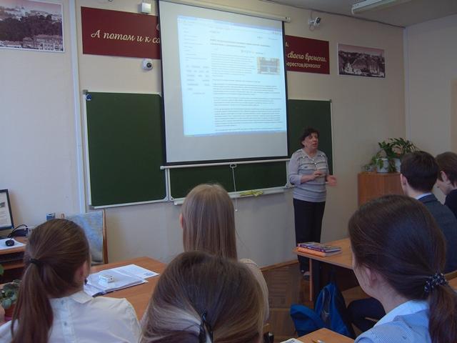Подготовка к ЕГЭ по обществоознанию в 11 классе. Учитель Черникова С.В.