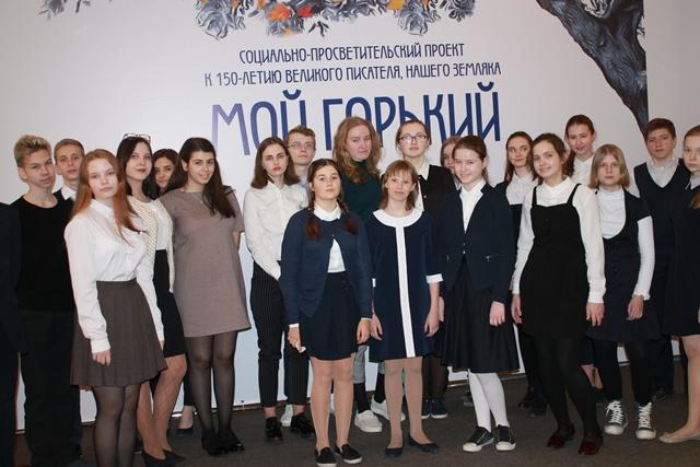 Участники-просветительского-проекта-Мой-Горький